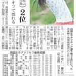 20160519_kawamoto004