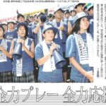 20160813_baseball002