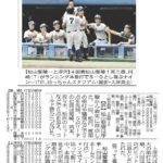 20170719_baseball222