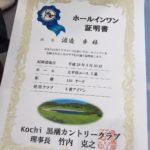 20170831_golf001