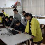 H30_建築秋季学校見学会