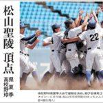 20200810_baseball001